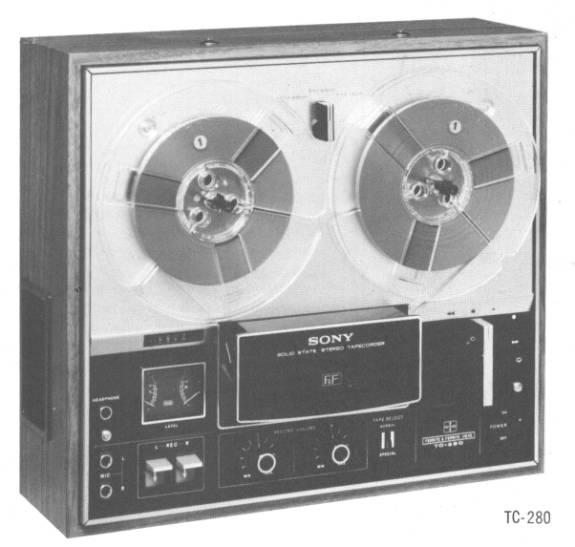 Our Amazing Brains (aka My Sony Tape Deck)